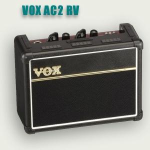 VOX AC2 RV エレキギター用 2W ミニアンプ リズムマシン エフェクタ|okumuragakki