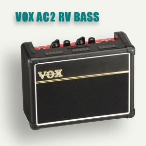 VOX AC2 BASS RhythmVOX  ポテンシャルをさらに高めた2Wミニチュア・アンプ。 ...