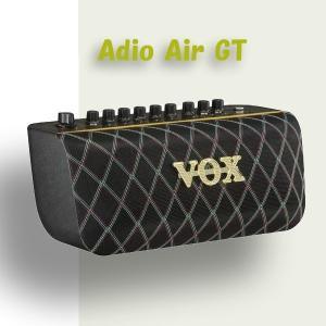VOX Adio Air GT 50W  モデリング・アンプ オーディオ・スピーカー ギターアンプ|okumuragakki
