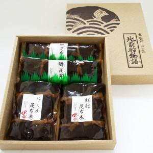 【北前船物語】能登の昆布巻詰合せ|okunoto-hamano