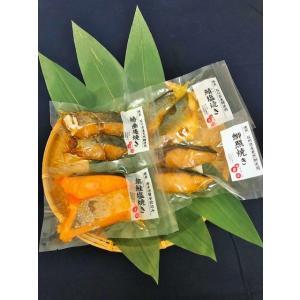 焼魚詰合せ|okunoto-hamano