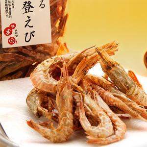 食べる能登えび 10個セット|okunoto-hamano