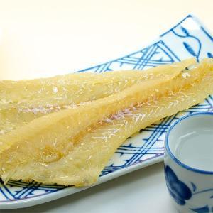 能登の清酒「宗玄」漬け 鱈 6個セット okunoto-hamano