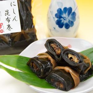 にしん昆布巻 6個セット|okunoto-hamano