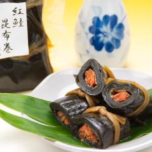 紅鮭昆布巻 10個セット|okunoto-hamano