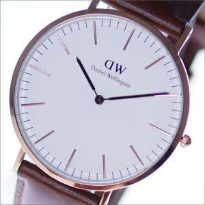 Daniel Wellington ダニエルウェリントン 腕時計 (DW00100006) 0106DW メンズ Classic ST Andrews クラシックエスティーアンドルーズ