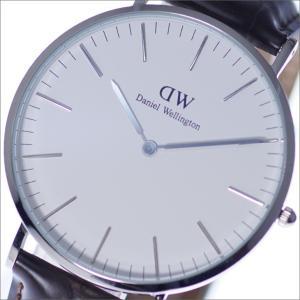 Daniel Wellington ダニエルウェリントン 腕時計 0211DW メンズ York ヨーク