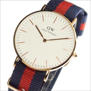 Daniel Wellington ダニエルウェリントン 腕時計 (DW00100029) 0501DW レディース Oxford オックスフォード
