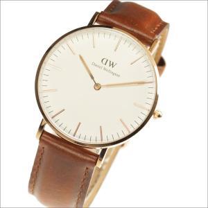Daniel Wellington ダニエルウェリントン 腕時計 0507DW DW00100035 レディース St Andrews セントアンドルーズ|okurimonoya1