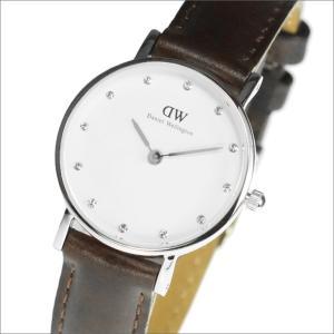 Daniel Wellington ダニエルウェリントン 腕時計 (DW00100070) 0923DW レディース Classy クラッシー