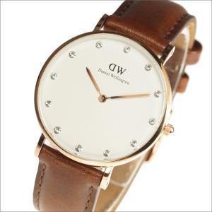 Daniel Wellington ダニエルウェリントン 腕時計 0950DW DW00100075 レディース Classy クラッシー