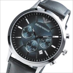 EMPORIO ARMANI エンポリオアルマーニ 腕時計 ...