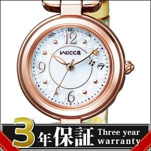 【レビューを書いて3年保証】CITIZEN シチズン 腕時計...