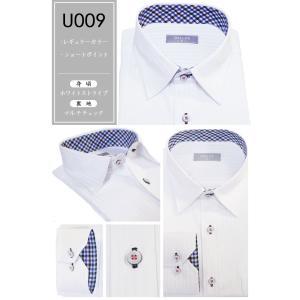 【送料無料】ワイシャツ Yシャツ 長袖 メンズ 選べる5枚セット4945円! ビジネスシャツ カッターシャツ ドレスシャツ オシャレ 形態安定 ボタンダウン|okurimonoya1|11