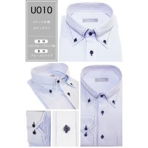 【送料無料】ワイシャツ Yシャツ 長袖 メンズ 選べる5枚セット4945円! ビジネスシャツ カッターシャツ ドレスシャツ オシャレ 形態安定 ボタンダウン|okurimonoya1|12