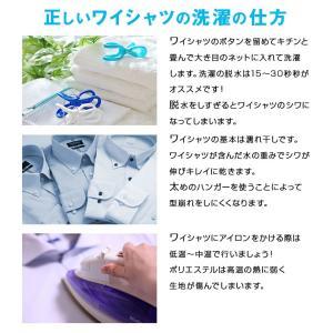 【送料無料】ワイシャツ Yシャツ 長袖 メンズ 選べる5枚セット4945円! ビジネスシャツ カッターシャツ ドレスシャツ オシャレ 形態安定 ボタンダウン|okurimonoya1|13