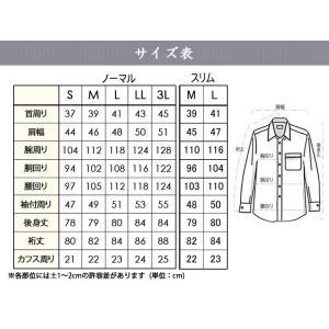【送料無料】ワイシャツ Yシャツ 長袖 メンズ 選べる5枚セット4945円! ビジネスシャツ カッターシャツ ドレスシャツ オシャレ 形態安定 ボタンダウン|okurimonoya1|14