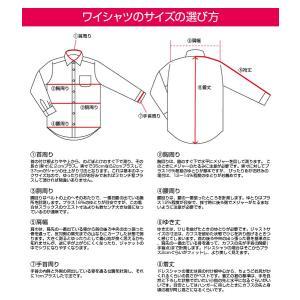 【送料無料】ワイシャツ Yシャツ 長袖 メンズ 選べる5枚セット4945円! ビジネスシャツ カッターシャツ ドレスシャツ オシャレ 形態安定 ボタンダウン|okurimonoya1|15