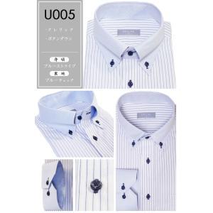 【送料無料】ワイシャツ Yシャツ 長袖 メンズ 選べる5枚セット4945円! ビジネスシャツ カッターシャツ ドレスシャツ オシャレ 形態安定 ボタンダウン|okurimonoya1|07