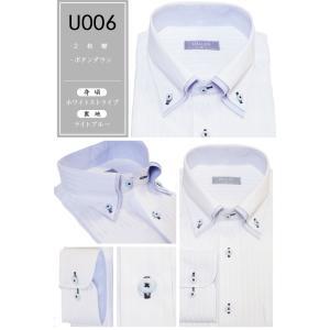 【送料無料】ワイシャツ Yシャツ 長袖 メンズ 選べる5枚セット4945円! ビジネスシャツ カッターシャツ ドレスシャツ オシャレ 形態安定 ボタンダウン|okurimonoya1|08
