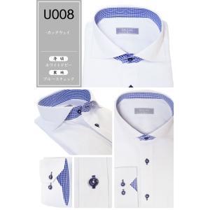 【送料無料】ワイシャツ Yシャツ 長袖 メンズ 選べる5枚セット4945円! ビジネスシャツ カッターシャツ ドレスシャツ オシャレ 形態安定 ボタンダウン|okurimonoya1|10