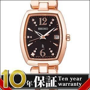 SEIKO セイコー 腕時計 SSVW128 ...の関連商品9