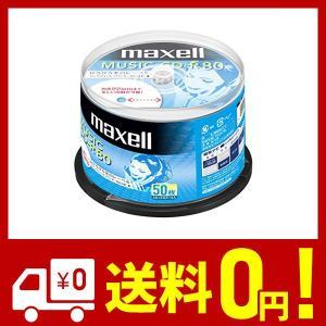 マクセル(maxell) 音楽用CD-R 80分 1回録音用 インクジェットプリンタ対応ホワイト(ワイド印刷) 50枚 スピンドルケース入  CDRA