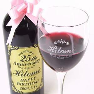 赤い幸運という名のワイン(750mlレギュラー)&グラスセット|okurusake