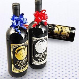 写真彫刻ワイン/フィロン・ルージュ750mL|okurusake