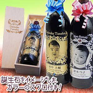 【スワロ付き♪】赤ちゃん誕生記念ワイン+焼印入り木箱セット|okurusake