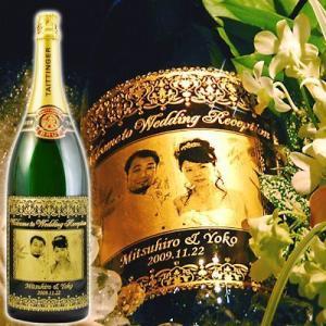 スワロデコ☆写真彫刻BIGボトル「テタンジェ ブリュット・レゼルヴ」 9リットル|okurusake