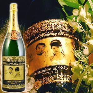 スワロデコ☆写真彫刻BIGボトル「テタンジェ ブリュット・レゼルヴ」 15リットル|okurusake