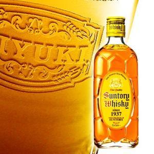 お名前入りタンブラー『角瓶 700ml』付き!|okurusake