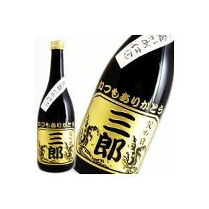 ボトル彫刻/黒甕 一升瓶(1.8L)|okurusake