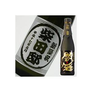 ボトル彫刻/黒閻魔 一升瓶(1.8L)|okurusake
