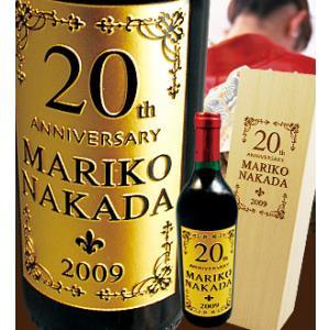 ワインで贈る成人祝い!「シャトー・ペイ・ラツール」焼印木箱入りセットもOK!(名入れ 名前入り)の酒|okurusake