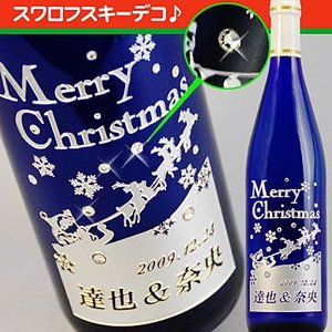 夜空に輝くスワロフスキーの雪☆クリスマス限定デザイン彫刻の白ワインで楽しい夜をすごそう♪【リープフラウミルヒ】【名入れ彫刻】|okurusake