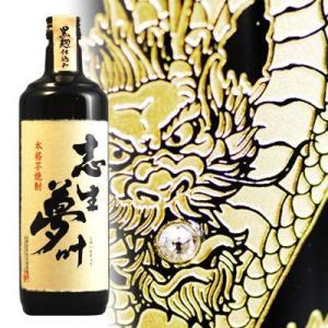 干支彫刻ボトル「辰」 贈り物に最適!焼酎に迫力の龍の彫刻|okurusake
