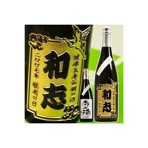 【敬老の日にもおすすめ!】名入れの酒(名入れ 名前入り)焼酎「命の滴」にお名前を彫刻して贈ろう|okurusake
