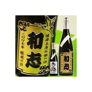 【敬老の日】名入れの酒(名入れ 名前入り)健康長寿祈願!焼酎「命の滴」にお名前を彫刻して贈ろう|okurusake