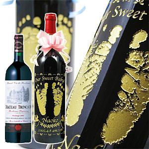 誕生祝いや内祝いなどに!ワインボトルに赤ちゃんの足型を彫刻「誕生メモリアルワイン」【シンプル】(名入れ 名前入り)の酒|okurusake