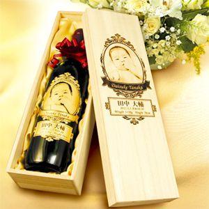 【赤ちゃんご誕生記念】焼印木箱入り写真彫刻ワイン|okurusake