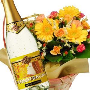 花かごで贈る!金箔入りスパークリングワイン「ゴールド・スパークリング ブラックラベル」720ml【結婚祝い】(名入れ 名前入り)の酒|okurusake