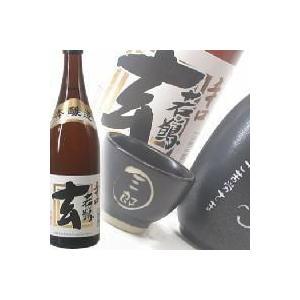 【敬老の日】心温まるひと言「とっくり」に名入り「おちょこ」と金賞蔵元北陸の美酒(名入れ 名前入り)の酒|okurusake
