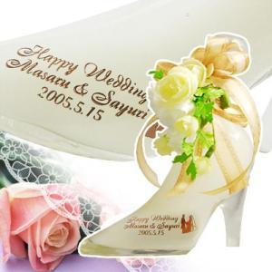 枯れない魔法のお花をつけた純白のシンデレラの靴:メロンウォッカ(名入れ 名前入り)の酒|okurusake