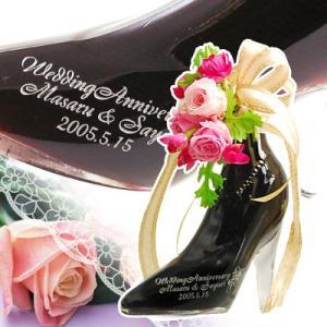 枯れない魔法のお花をつけた真紅のシンデレラの靴:カシス(名入れ 名前入り)の酒|okurusake
