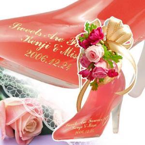 枯れない魔法のお花をつけたかわいいシンデレラの靴:ピンクグレープフルーツ(名入れ 名前入り)の酒|okurusake
