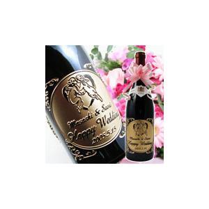 「聖なる愛」素敵な名前のボジョレー産赤ワイン ルイ・ジャド「サンタ・ムール」【結婚祝い】(名入れ 名前入り)の酒|okurusake