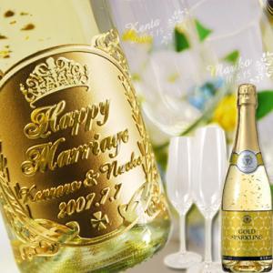 金箔入りスパークリングワインと名入れペアグラスのセット「ゴールド・スパークリング ブラックラベル」&「ツヴィーゼル ヴィーニャ シャンパン」2脚セット|okurusake