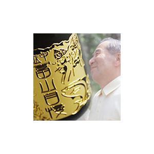 富山の特産・自然がぎゅっと詰まった彫刻瓶「越中富山自慢」(名入れ 名前入り)の酒|okurusake